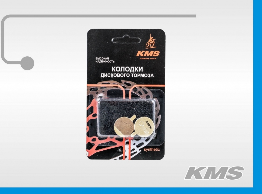 Колодка для диска KMS (Zoom) 3125307