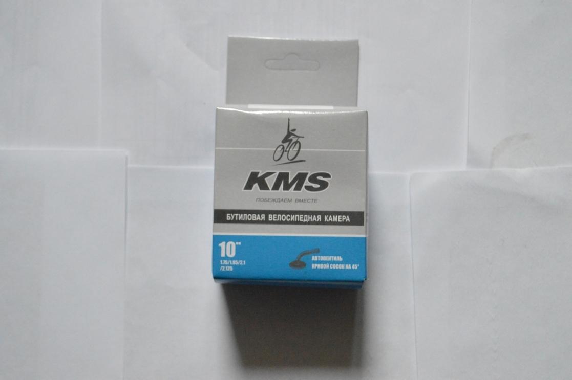 Камера Бутил KMS 10 с кривым соском